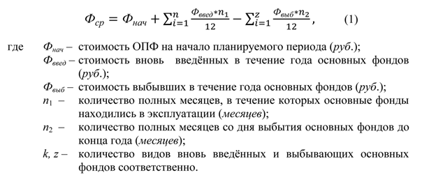 Пример формулы для дипломной работы